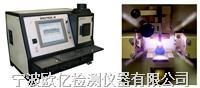 美国spectroil油液光谱仪M系列 M/C-F系列