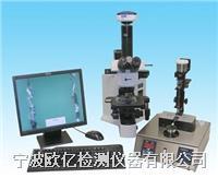 鐵譜分析儀(2016全新款光譜儀)  Q500