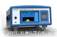 快速高精度光譜輻射計HAAS3000 HAAS-3000