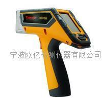 江苏尼通手持元素分析仪 Xlt2  980