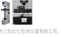 JTM-2000端淬试验自动样品台 JTM-2000