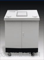 VOC-600P型挥发性有机物在线监测系统 VOC-600P