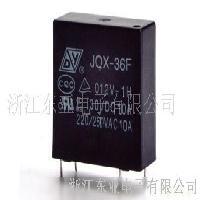 PC板继电器JQX-36F 012V-1H