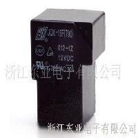 继电器JQX-15F(T90) 012-1Z
