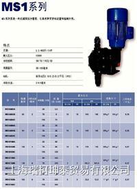 SEKO隔膜计量泵MS1系列,机械隔膜计量泵
