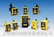 LMI電磁隔膜計量泵、LMI加藥泵 LMI電磁隔膜計量泵