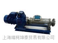 RV3.2微型螺杆泵 RV3.2