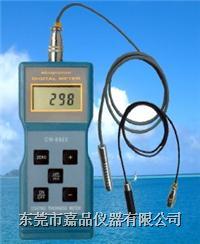 CM-8822 铁基/非铁基涂层测厚仪