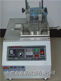 JP-5600耐磨擦试验机