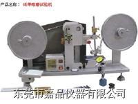 纸带耐磨试验机