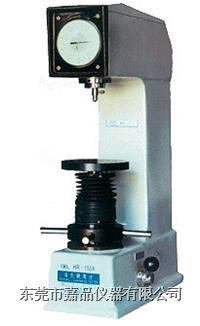 HR-150A洛氏硬度计 HR-150A