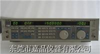 SG-5150调频调幅标准信号发生器 SG-5150
