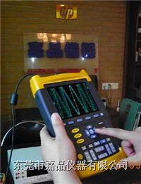 PF192示波表 便携式示波表 PF192