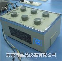 HM16510型高值电阻箱