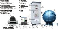 光色电综合分析系统 光色电综合分析系统