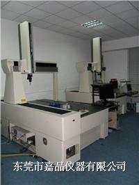 CNC 9016日本三丰精密三座标测量仪
