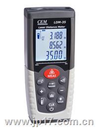 LDM-35/40 激光测距仪