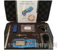 便携式粗糙度仪NDT150