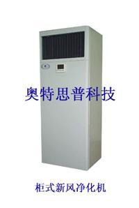 机房新风净化机 SJX-L600