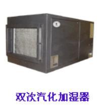 雙次汽化加濕器 SSC/Z系列