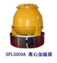 SPL3000A 离心加湿机