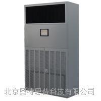 北京智能濕控機(恒濕設備)SPC150-15除濕加濕一體機