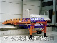 移动装卸平台 10T,6T