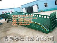 伸缩式登车桥18661696988