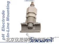抗氢氟酸PH 工业电极-在线式安装 S660CD-HF