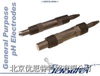 S267C过程PH电极 S267C