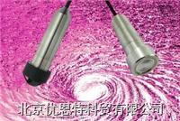 油气等危险区域用本质安全型投入式静压液位计 HYD-(EEX)