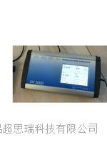德國多參數水質分析儀(電極法)-實驗室用