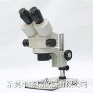 连续变倍体视显微镜XTL-2600 XTL-2600