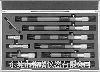 接杆式内径千分尺 133系列-单杆式