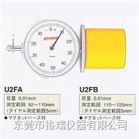 针盘式内径测定器U2FB U2FB