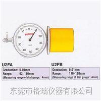 针盘式内径测定器U2FA U2FA