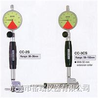 缸径规CC-2S CC-2S
