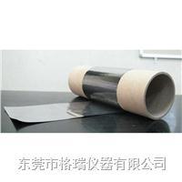 塞片日本天鹅牌SWAN 0.003mm 0.003mm