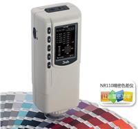 NR110高性价比精密色差仪 NR110