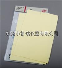 日本光阳社polimall抛光布,黄金布,价格优势,量大更优 polimall