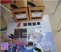 C15MTR0TA0100数字调节器现货优价