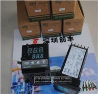 BKC温控器深圳代理TMG-7511Z,TMG-7411Z