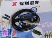 KEYENCE FS-M2光纤放大器