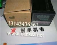 BKC TMD-7911Z