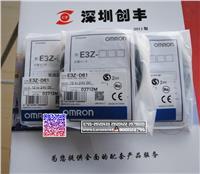 E3Z-D62,E3Z-D61光电开关
