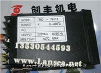 BKC温控器TMD-7911Z
