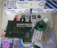松下Panasonic AFPORC32T,FPOR-C32T可编程控制器