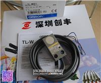 日本欧姆龙OMRON传感器TL-W5E1,TL-W5E2