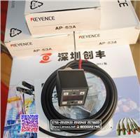 keyence壓力傳感器AP-53A