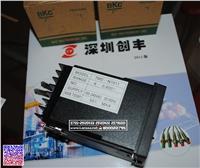 BKC温控器TMD-N7911